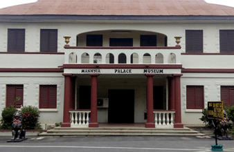 Photo of Kumasi: Manhyia Palace Museum closed down for upgrading